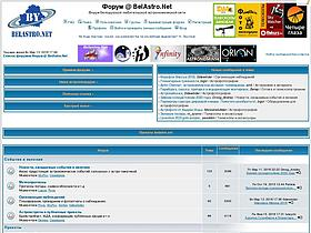 forum.belastro.net