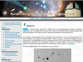 nevski.belastro.net